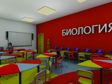 "51 СОУ "" Елисавета Багряна"""