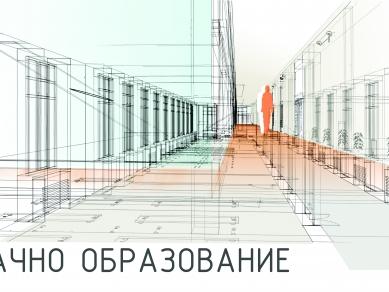 """Център по Природо-математически науки, 18 СОУ """"Уилям Гладстон"""", София"""