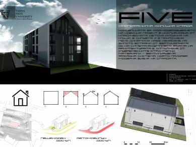 Проект 70: Фасади, цветове, хармония