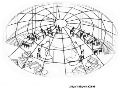 Проект 37: Иновативна концепция за сградата и вътрешното разпределение на учебно заведение