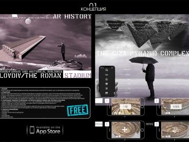 Проект 124: СОЦИАЛИЗАЦИЯ/КУЛТУРНО НАСЛЕДСТВО/ПРОЕКТ/AR HISTORY