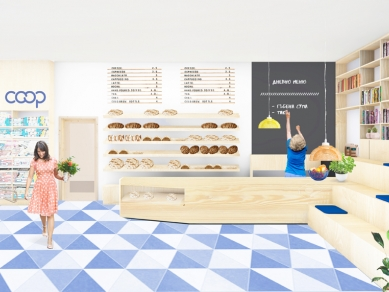 Проект 128: bioCOOP деен магазин