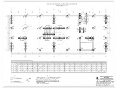 """Проект 34: """"Проектиране на стоманобетонна конструкция на офис сграда"""" на метродепо"""