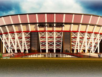 Проект 5: Арена ,,България'' – Национален стадион гр. София